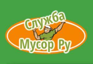 2017 10 20 11 31 27 300x207 - Заказ контейнера 8 куб с погрузкой по Москве
