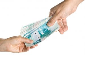 cash e1544872382762 300x200 - Вывоз мусора от Мусор ру