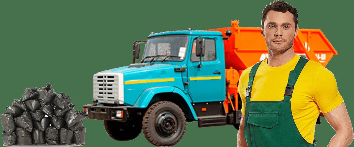 mycop pw - Сервис по вывозу мусора