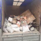 Нужна газель для вывоза строительного мусора, примерно 1 тонна, в  Москве