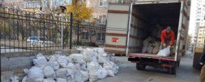 demontazh plitki1 1 300x120 - Демонтаж и вынос старой плитки из квартиры